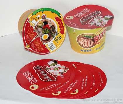Sealing liner Sealing liner for instant noodles Sealing liner supplier Sealing liner manufacturer